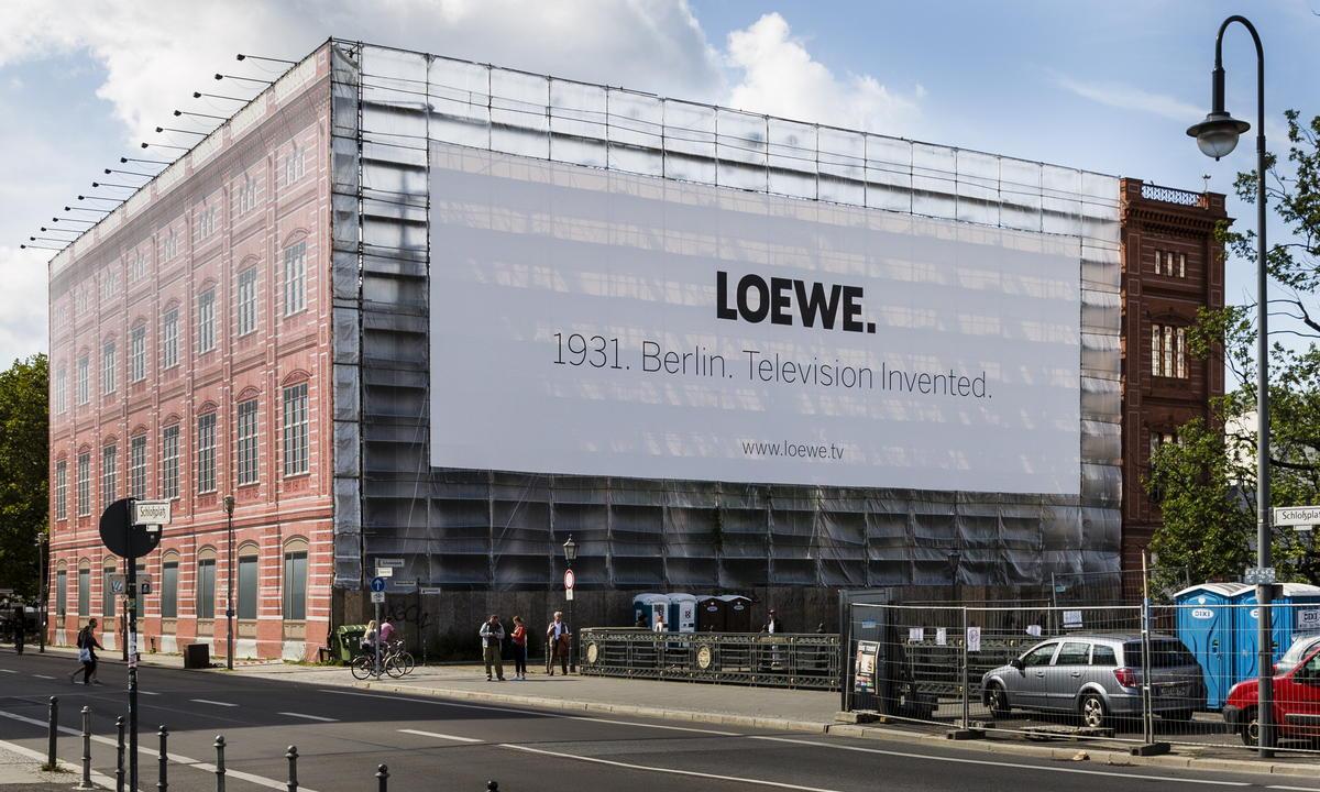 IFA 2017 - LOEWE